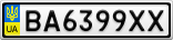 Номерной знак - BA6399XX