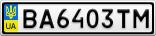 Номерной знак - BA6403TM