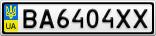 Номерной знак - BA6404XX