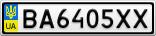 Номерной знак - BA6405XX