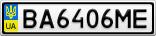 Номерной знак - BA6406ME
