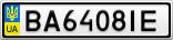 Номерной знак - BA6408IE