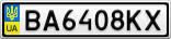 Номерной знак - BA6408KX