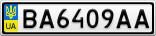 Номерной знак - BA6409AA