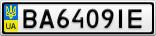 Номерной знак - BA6409IE