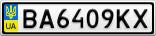 Номерной знак - BA6409KX