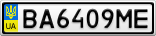 Номерной знак - BA6409ME