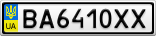 Номерной знак - BA6410XX