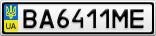 Номерной знак - BA6411ME
