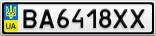 Номерной знак - BA6418XX