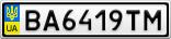 Номерной знак - BA6419TM