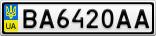 Номерной знак - BA6420AA