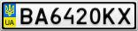 Номерной знак - BA6420KX