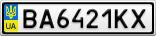 Номерной знак - BA6421KX