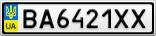 Номерной знак - BA6421XX