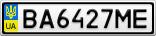 Номерной знак - BA6427ME