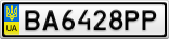 Номерной знак - BA6428PP
