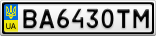 Номерной знак - BA6430TM