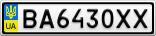 Номерной знак - BA6430XX