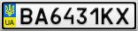 Номерной знак - BA6431KX