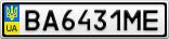 Номерной знак - BA6431ME