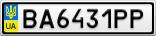 Номерной знак - BA6431PP