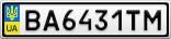 Номерной знак - BA6431TM