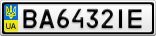 Номерной знак - BA6432IE