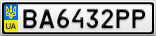 Номерной знак - BA6432PP