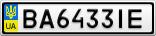 Номерной знак - BA6433IE