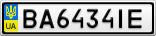 Номерной знак - BA6434IE