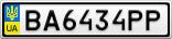 Номерной знак - BA6434PP