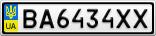 Номерной знак - BA6434XX
