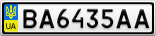 Номерной знак - BA6435AA