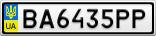Номерной знак - BA6435PP