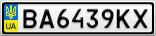 Номерной знак - BA6439KX