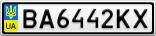 Номерной знак - BA6442KX