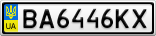 Номерной знак - BA6446KX