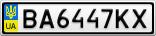Номерной знак - BA6447KX