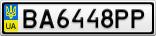 Номерной знак - BA6448PP