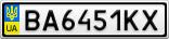 Номерной знак - BA6451KX