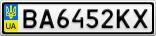 Номерной знак - BA6452KX