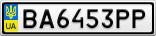 Номерной знак - BA6453PP