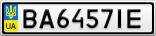 Номерной знак - BA6457IE