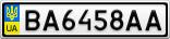 Номерной знак - BA6458AA