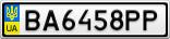 Номерной знак - BA6458PP