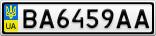 Номерной знак - BA6459AA