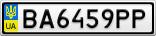 Номерной знак - BA6459PP