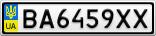 Номерной знак - BA6459XX