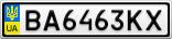 Номерной знак - BA6463KX
